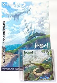022商品画像.JPG